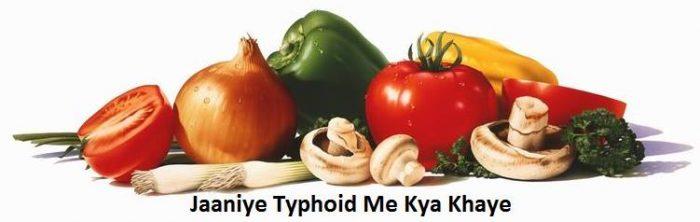 typhoid me kya khaye, typhoid me khana chahiye