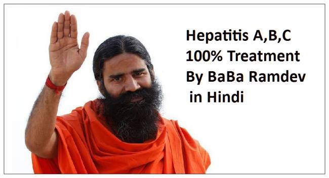 hepatitis treatment in hindi, hepatitis b treatment in hindi, hepatitis b ayurvedic treatment in hindi,